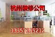 杭州小型廠房裝修公司-施工監理-工裝裝修