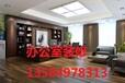苏州吴江铝扣板吊顶方法/苏州铝扣板价格