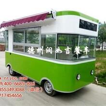 润如吉餐车在线咨询郴州电动餐车定做电动餐车图片