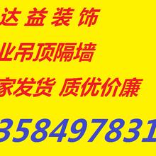 苏州唯亭店铺、超市、商场47木纹铝方通吊顶/苏州店铺商场装修
