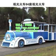 保定观光小火车,致尚伟业图,旅游景区观光小火车