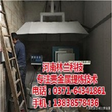 电子垃圾处理设备维修电子垃圾林兰科技