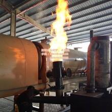 树皮连续炭化设备,重庆炭化设备,兴中机械炭化炉在线咨询