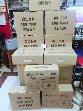 成都锁匠专用i80匹配仪朗仁厂家直接供应商