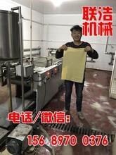 全自動豆腐干機設備_邯鄲豆腐皮機_小型豆腐皮機圖片