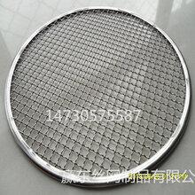 包边圆形烧烤网一次性烧烤网多种规格可定做