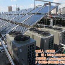 商用热水器_北京商用热水器销售公司_商用热水器品牌