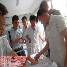 兴义针灸推拿培训_众安康教育_针灸推拿培训机构