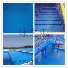 游泳池戏水乐园新型防滑游泳池胶膜全新上市