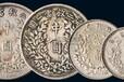 云南玉溪正规交易古钱币的市场在哪里