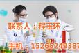 空气检测_检测_中海航检测