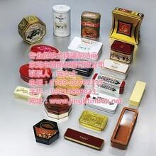 专业茶叶小铁盒精丽茶叶小铁盒代加工厂茶叶小铁盒工厂