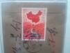 长沙哪里收购邮票年册