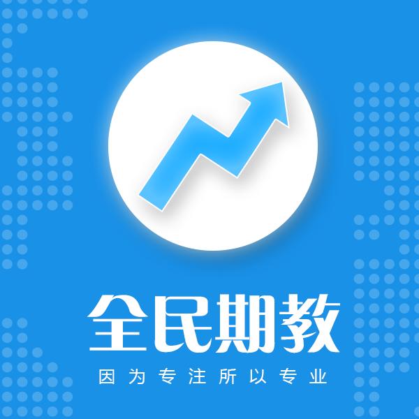 郑州瀛创商务信息咨询有限公司