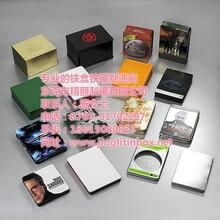 制造茶叶小铁盒精丽茶叶小铁盒代加工厂茶叶小铁盒订做