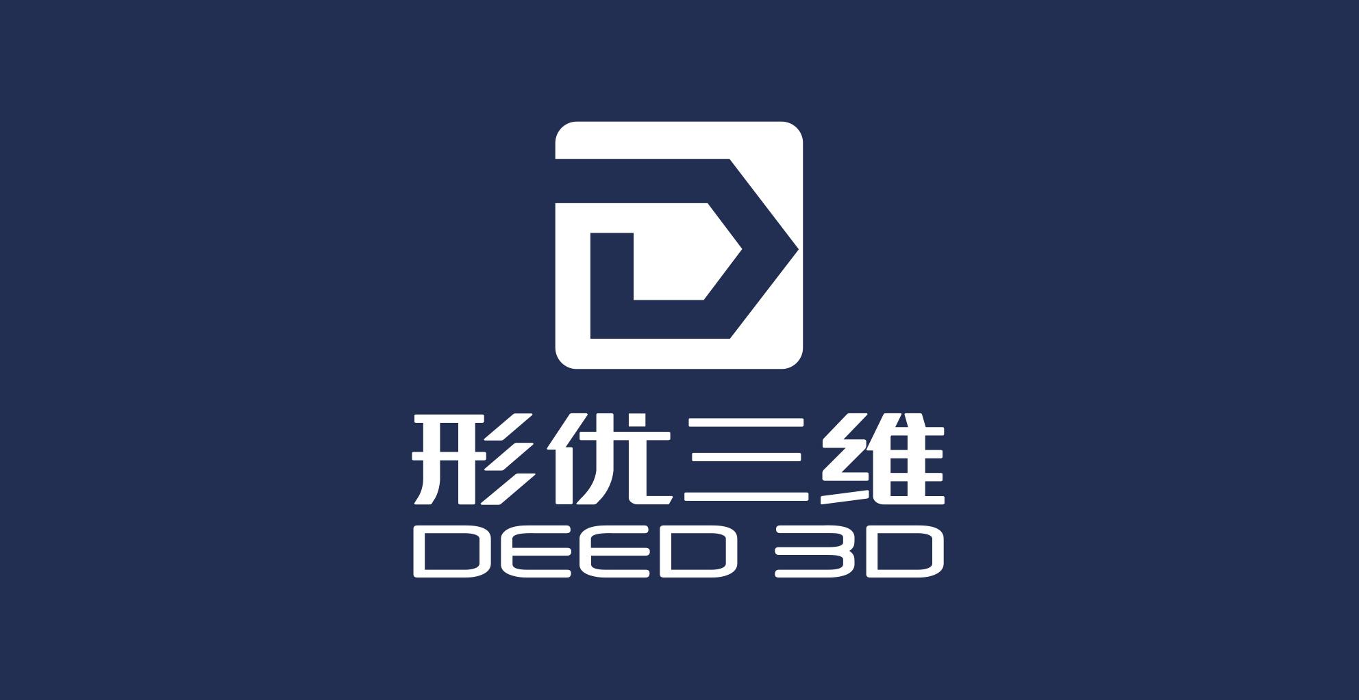广州形优科技有限公司