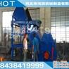浦東新區金屬粉碎機鴻源機械鋁材粉碎機