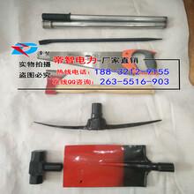 防汛组合工具包6件套
