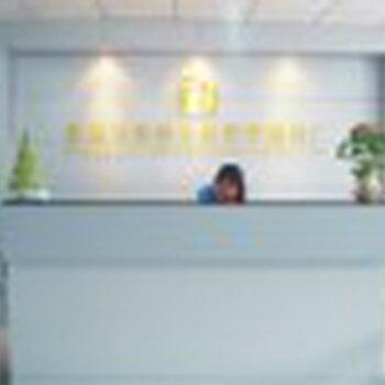 东莞市林标防伪科技有限公司