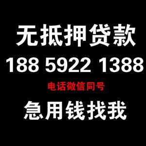 厦门协源宏投资有限公司
