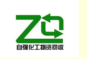 雞澤縣興祥化工染料經銷有限公司