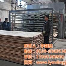预压机热压机生产_预压机_明达木业机械制造在线咨询