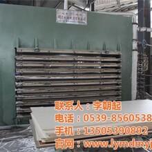 热压机明达木业机械制造图热压机销售