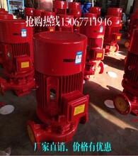 消防泵,消防泵型号,消防泵质量,消防泵图片,消防泵厂家