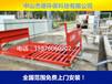中山工程工地洗车机洗轮机-产品大全图片-杰德科技