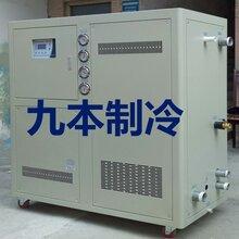 工业恒温冷却机