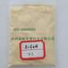 南瓜籽蛋白55%