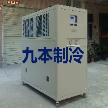 箱型风冷式冷却机