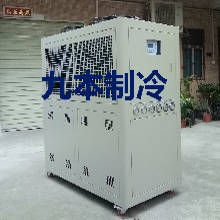 箱型风冷式冷冻机