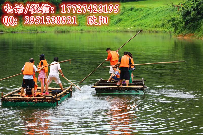 深圳市日月潭户外活动俱乐部有限澳门永利网址