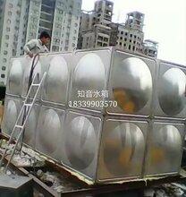 运城不锈钢水箱,运城不锈钢保温水箱