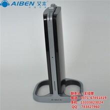 教学耳机去哪儿买黑龙江教学耳机艾本厂家已认证