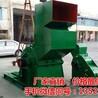 郑州恒通已认证,缙云县油漆桶破碎机,求购油漆桶破碎机
