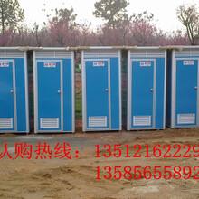 临时公厕二连体移动厕所卫生间流动洗手间户外淋浴房移动彩钢房七