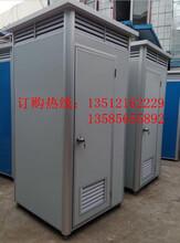 移动厕所流动卫生间室外公厕公共卫生间出售上海浙江江苏嘉定松江