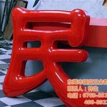 吸塑字广告漆专业的广告漆图广州吸塑字广告漆