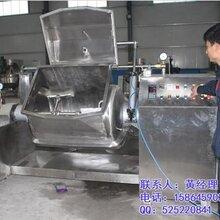 香菇酱炒锅诸城鑫烨机械图香菇酱炒锅厂家地址图片