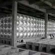 安阳不锈钢水箱,安阳不锈钢保温水箱