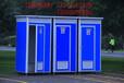 移動廁所專業提供各種型號移動廁所品種齊全紹興湖州嘉興金華