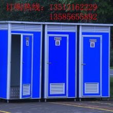 移动厕所流动卫生间室外公厕公共卫生间供应奉贤金山杭州宁波温州