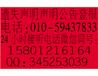 新京报广告部地址及办理登报联系电话