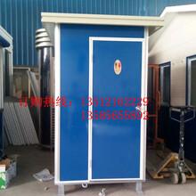 上海移动厕所流动卫生间室外公厕公共卫生间户外景区工地临时浴室