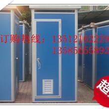 移动厕所、现货100台以上、品质保障、流动卫生间室外公厕