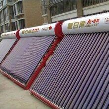 海南太阳能热水器山东太阳能厂家太阳能热水器工程