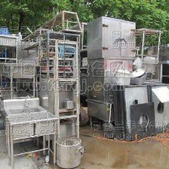 廣州收購二手廚具廣州回收二手廚具