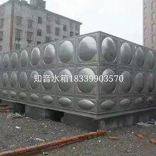 焦作不锈钢水箱,河南不锈钢水箱最好的厂家